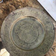Antigüedades: PLATO. Lote 202627081