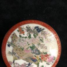 Antigüedades: CAJA PORCELANA CHINA,ANTIGUA.. Lote 202795026