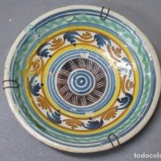 Antigüedades: ANTIGUO PLATO DE PUENTE DEL ARZOBISPO. SIGLO XVIII. Lote 202839826