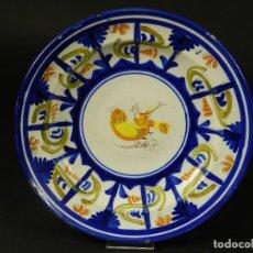 Antigüedades: ANTIGUO PLATO DE MANISES AÑO 1950. Lote 203329445