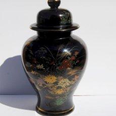 Antigüedades: TIBOR JAPONÉS. Lote 203430846