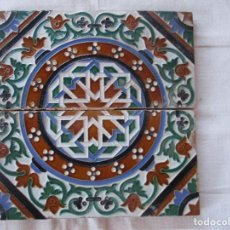 Antigüedades: PAREJA DE AZULEJOS TRIANA (JOSE MENSAQUE). Lote 203572973