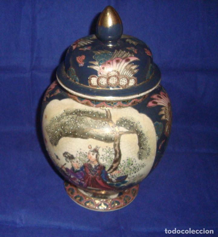 JARRÓN / BOMBONERA / TIBOR SATSUMA (Antigüedades - Porcelana y Cerámica - Japón)