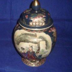 Antigüedades: JARRÓN / BOMBONERA / TIBOR SATSUMA. Lote 203621742