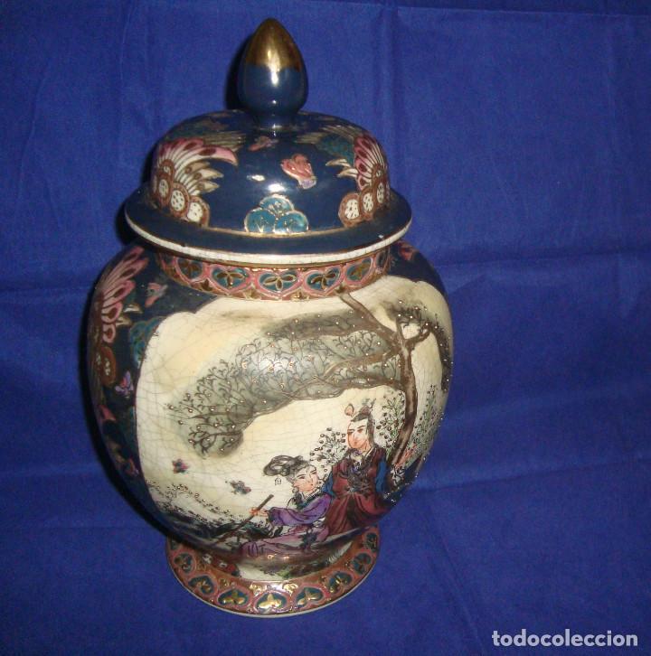 Antigüedades: JARRÓN / BOMBONERA / TIBOR SATSUMA - Foto 3 - 203621742