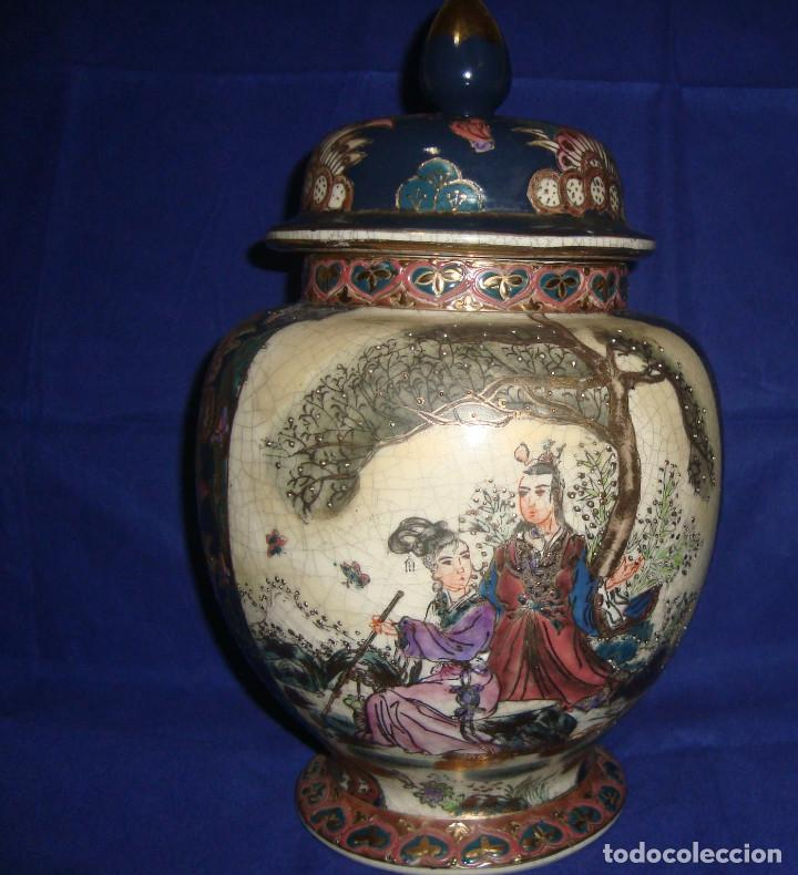 Antigüedades: JARRÓN / BOMBONERA / TIBOR SATSUMA - Foto 4 - 203621742