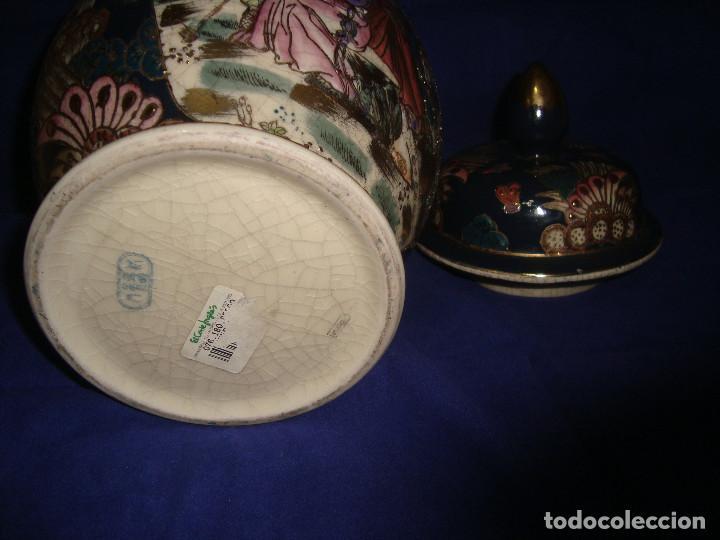 Antigüedades: JARRÓN / BOMBONERA / TIBOR SATSUMA - Foto 10 - 203621742