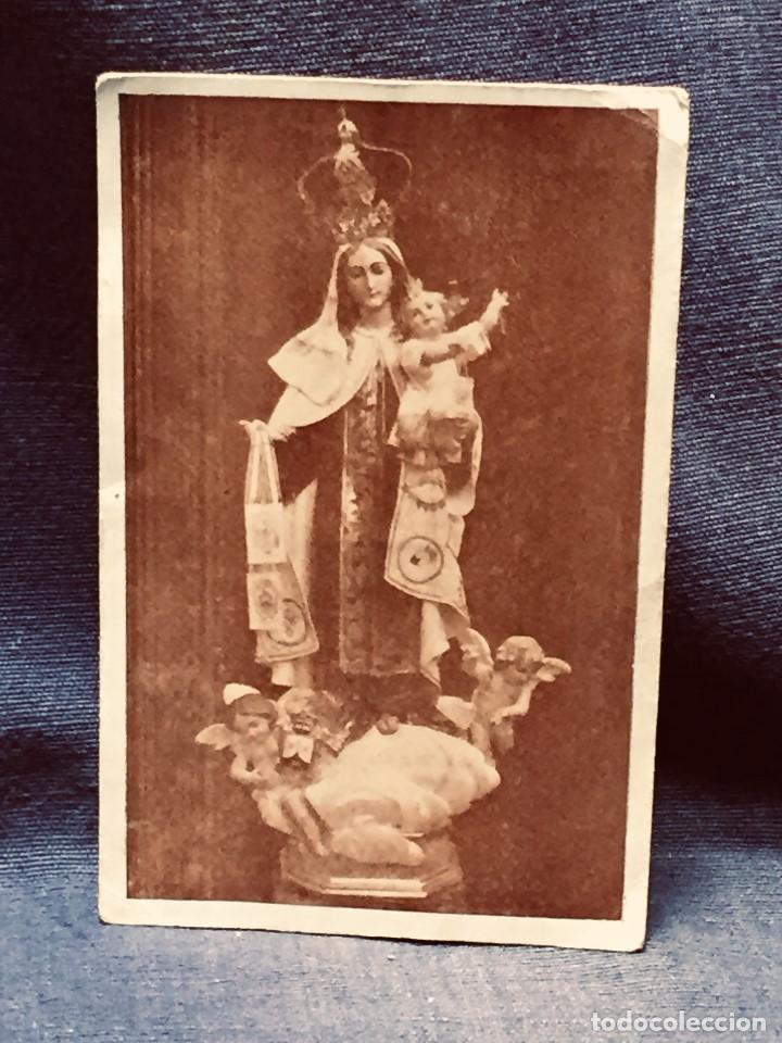 ESTAMPA VIRGEN CARMEN MIRAME COMPASION NO ME DEJES MADRE MIA ARANJUEZ 1946 11,5X7,5CMS (Antigüedades - Religiosas - Varios)