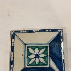 Antigüedades: AZULEJO DE MUEL S.XVII. Lote 204182661