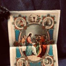 Antigüedades: RECUERDO DE PRIMERA COMUNION 1894 JUAN GIMENEZ 30X20CMS. Lote 204245997