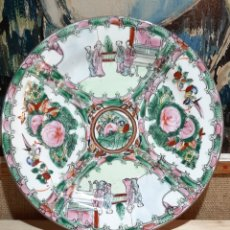Antigüedades: BONITO PLATO DE PORCELANA ROSA CHINA 23 CM DIAMETRO. Lote 204388012