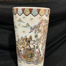 Antigüedades: PARAGUERO-BASTONERO CHINO DE PORCELANA. Lote 204389987