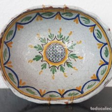 Antigüedades: BONITO BOL DE CERAMICA DE ALCORA - SG XIX - 9,5 X 21 X 17,5 CM.. Lote 204458753