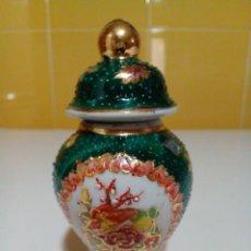 Antigüedades: PEQUEÑO JARRON CHINO. Lote 204626426