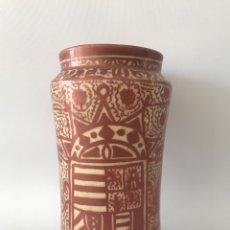 Antigüedades: ALBARELO DE REFLEJO METÁLICO DE MANISES, CON ESCUDO. PRIMERA MITAD DEL SIGLO XX. Lote 204662926