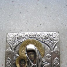 Antigüedades: ICONO EN PLATA DE LEY 7 X 6 CMTS.. Lote 204756201