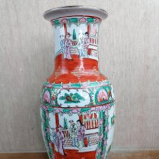 Antigüedades: JARRON CHINO. Lote 204806811