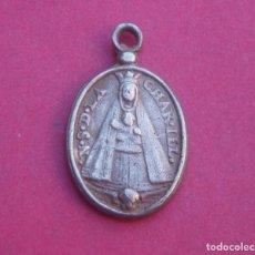 Antigüedades: MEDALLA EN PLATA SIGLO XVII VIRGEN DE LA CARIDAD DE ILLESCAS. TOLEDO.. Lote 204827591