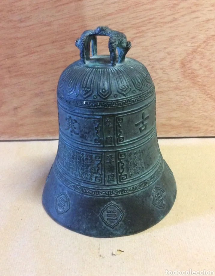 Antigüedades: Campana con asa de bronce, vintage - Foto 3 - 204838902