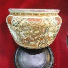 Antigüedades: CENTRO DE PORCELANA CHINA. Lote 204849942
