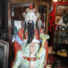 Antigüedades: DIGNATARIO PORCELANA CHINA. Lote 205019518