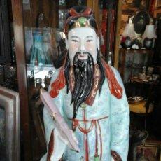 Antigüedades: DIGNATARIO PORCELANA CHINA. Lote 205019756