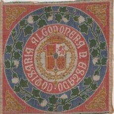 Antigüedades: TAPIZ- COMISARIA ALGODONERA DEL ESTADO- MIDE: 21 X 21 C.M. VER FOTO. Lote 205063670