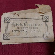 Antigüedades: RELIQUIA. Lote 205199096