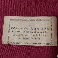 Antigüedades: RELIQUIAS. Lote 205199365