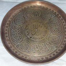Antigüedades: MAGNIFICO PLATO DE BRONCE REPUJADO CINCELADO MOTIVOS ÁRABES 22CM. Lote 205278708