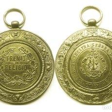 Antigüedades: MEDALLA PREMIO DE RELIGION, DEL COLEGIO NTRA SRA DEL CARMEN DE UTRERA, SEVILLA. Lote 205307720