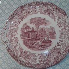 Antigüedades: BONITA FUENTE DE LA CARTUJA PICKMAN. Lote 205335412