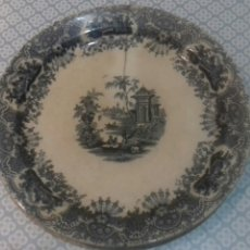 Antigüedades: ANTIGUA FUENTE DE LA CARTUJA PICKMAN SIGLOXIX. Lote 205335520