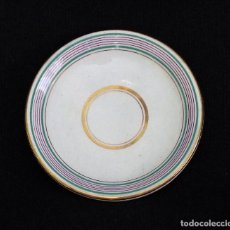 Antigüedades: PLATITO DE CAFE DE CERAMICA DE CARTAGENA.. Lote 205362378