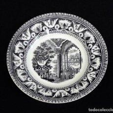 Antigüedades: PLATO HONDO DE CERAMICA DE CARTAGENA. ¨JARDÍN OTOMANO CON ORLA DE ATAURIQUES¨.. Lote 205367255