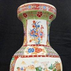 Antigüedades: JARRÓN DE CERÁMICA ORIENTAL. C7. Lote 205388046