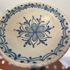 Antigüedades: FUENTE CUENCO DE FAJALAUZA. Lote 205451886