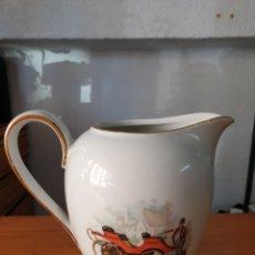 Antigüedades: JARRA DE PORCELANA. Lote 205453082
