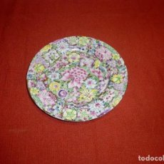 Antiguidades: PLATO DE PORCELANA CHINA - 26 CM.. Lote 205457197