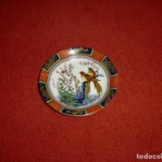 Antiguidades: PLATO DE PORCELANA CHINA - 12 CM.. Lote 205457427