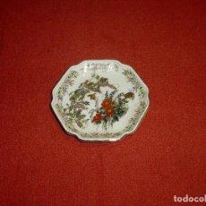 Antigüedades: PLATO DE PORCELANA CHINA - 15 CM.. Lote 205457506