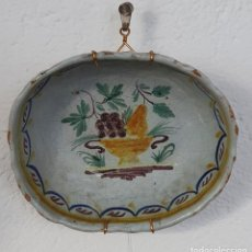 Antigüedades: BOL DE CERAMICA DE ALCORA - FRUTERO - 8 X 21 X 17,5 CM.. Lote 205535183