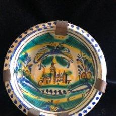 Antigüedades: LEBRILLO DE TRIANA PEQUEÑO. Lote 205567708