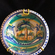 Antigüedades: LEBRILLO DE TRIANA PEQUEÑO. Lote 205567885