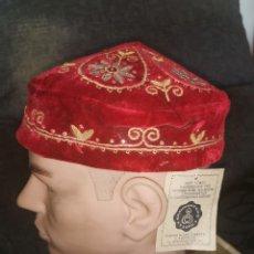 Antigüedades: GORRO TRADICIONAL ANTIGUA URSS. AÑOS 70. Lote 205587137