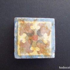 Antigüedades: OLAMBRILLA. Lote 205587538