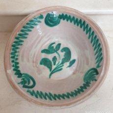 Antigüedades: MUY BONITO LEBRILLO ANTIGUO EN CERAMICA DE FAJALAUZA,(GRANADA). Lote 205676785