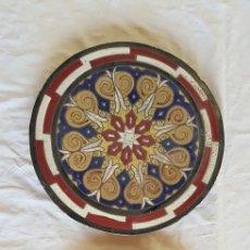 Antigüedades: PLATOS ORIENTALES ANTIGUOS. Lote 205715076