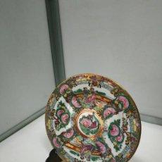 Antigüedades: BONITO PLATO CHINO VINTAGE DE COLECCIÓN SELLADO EN LA BASE PERFECTO ESTADO DISPONGO DE MÁS COMO ESTE. Lote 205757001