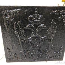 Antigüedades: PLACA FRENTE CHIMENEA CON ESCUDO, 57 X 61,5 CM. Lote 205780611